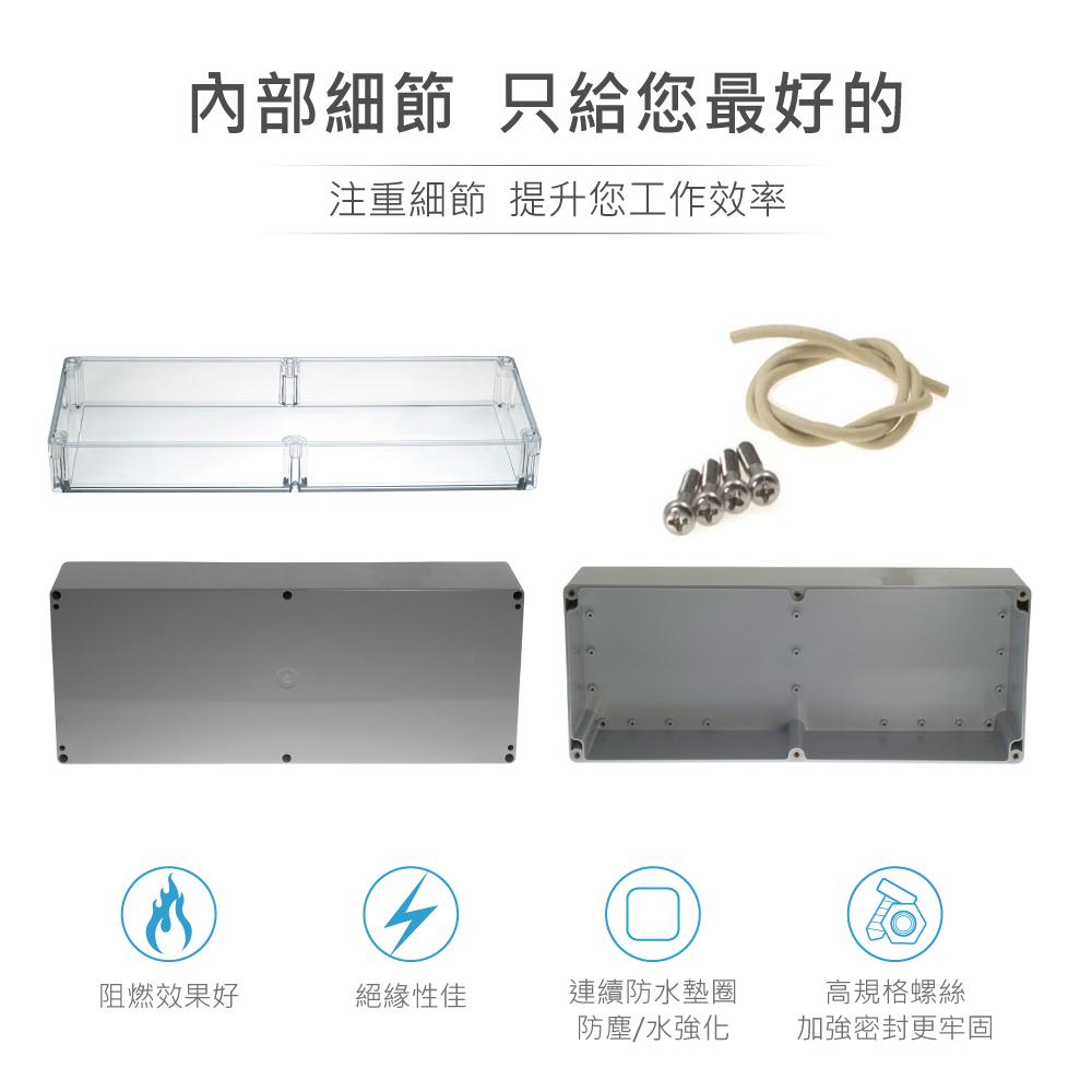 堃喬 堃邑 IP65 萬用盒 收納盒