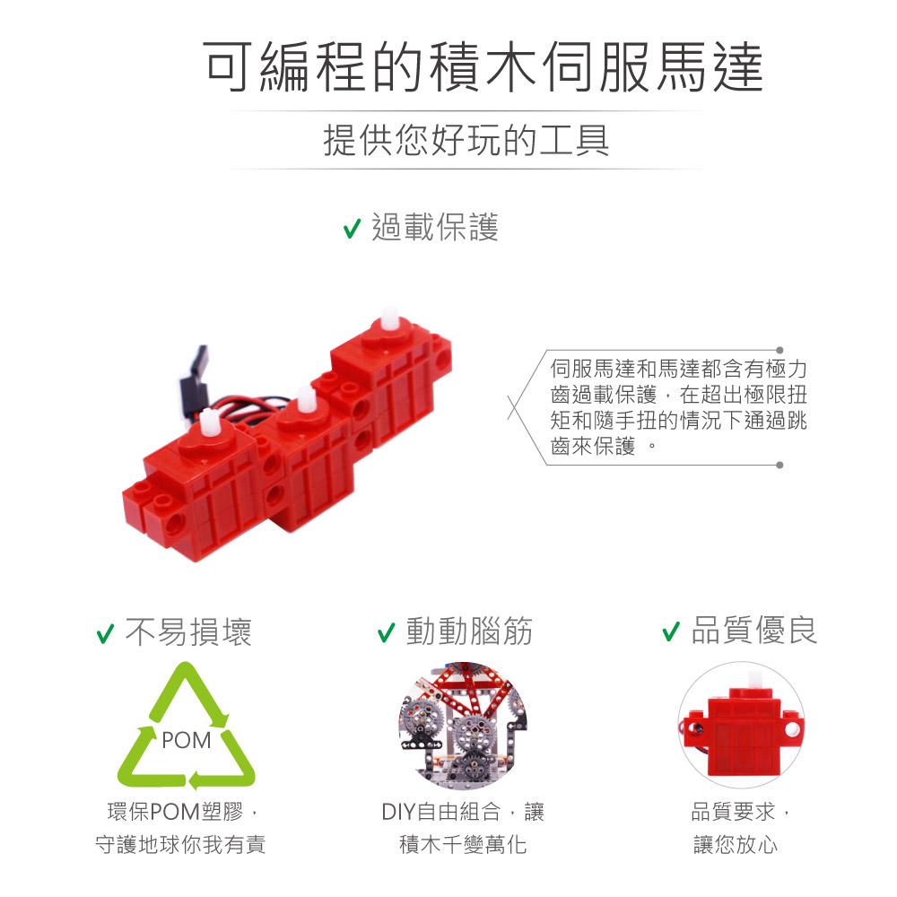 堃喬 堃邑  學校專區 micro:bit 感測器  模組  micro:bit易用鱷魚夾 連接器測試線40cm 雙頭   microbit金手指IO電源