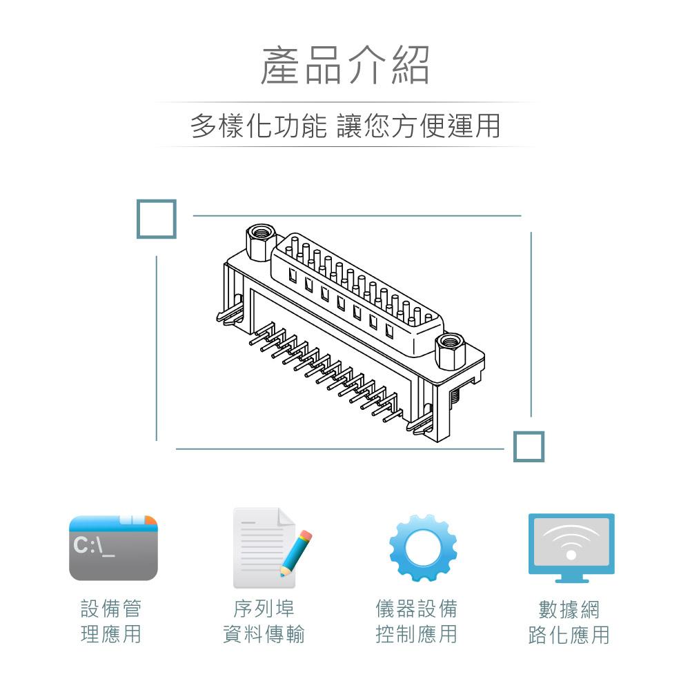 堃喬 堃邑 連接部品  PCB連接器 D型接頭 DB37連接器 DB37D型公座 90°插板式