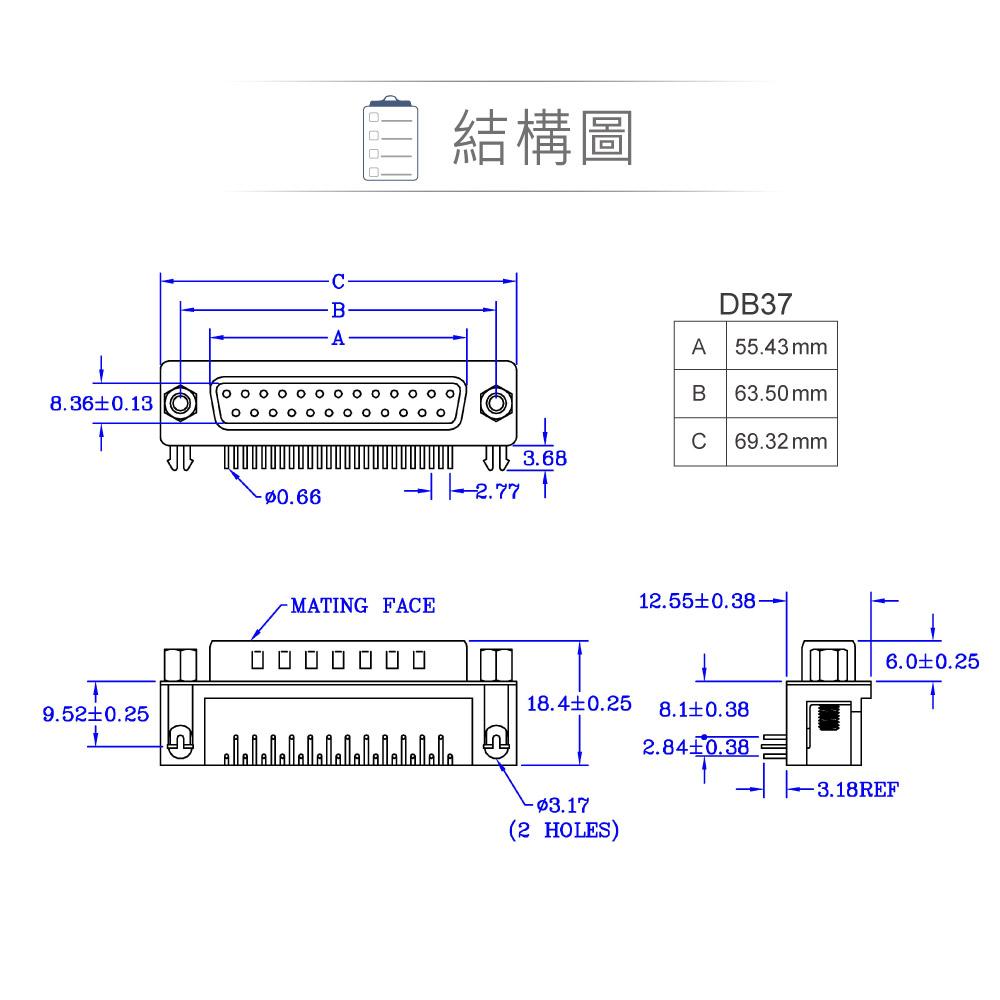 堃喬 堃邑 連接部品  PCB連接器 D型接頭 DB37連接器 DB37 D型公座 90°插板式