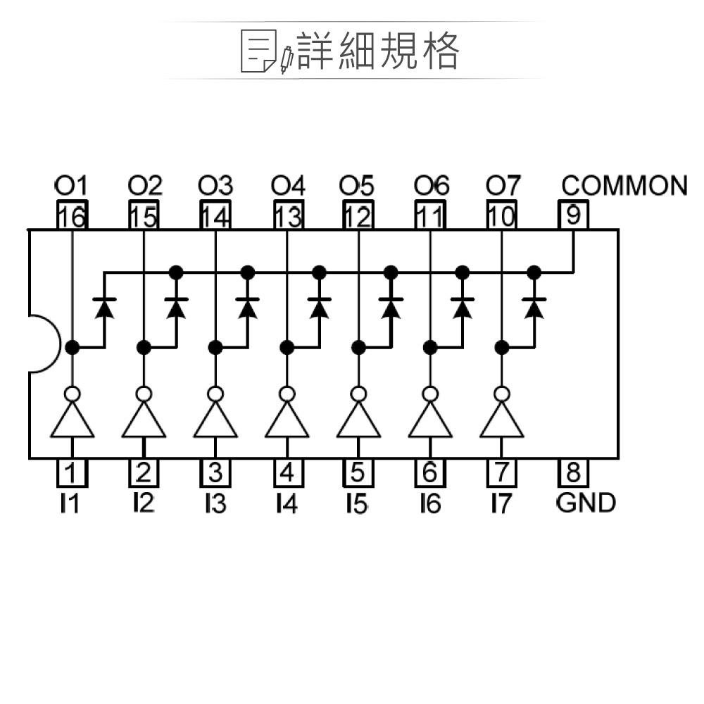 堃喬 堃邑  電子零件 半導體 介面管理 UTC ULN2003LDT/R SOP16 7CH DARLINGTON SINK DRIVER