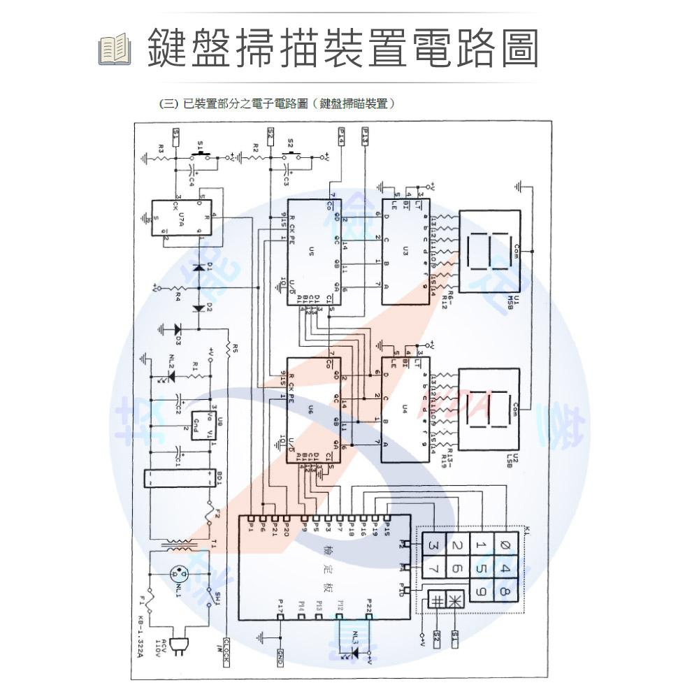 堃喬 堃邑 技能檢定 乙級 數位電子 電子鐘 數位多工 鍵盤掃描 綜合測試板 成品 FRP 零件包 母板 子板 11700-990203 11700-990202 11700-990201