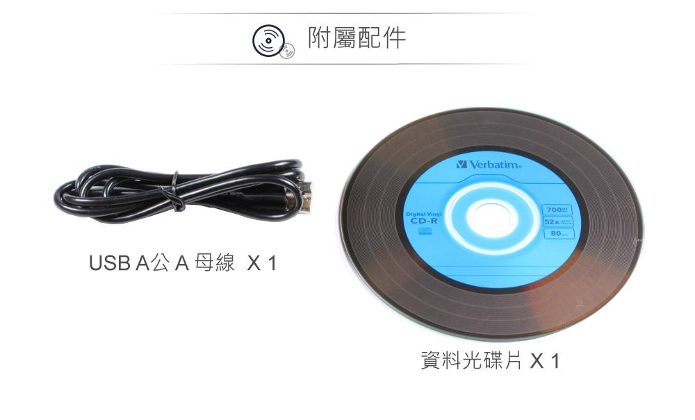 堃喬 堃邑  電子零件 電錶儀器 IC燒錄器 KT ATMEL AT89S51/AT89S52 專用燒錄實驗器 V3.3B 成品版