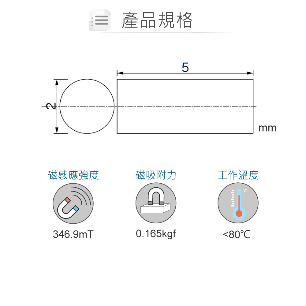堃喬 堃邑 電子零件 機電控制 電機配件 釹鐵硼磁鐵
