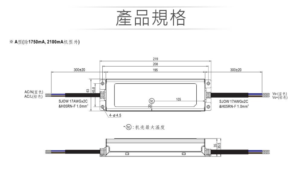 堃喬 堃邑  電源供應 LED 電源供應器  PFC型ELG恆壓恆流 MW明緯 54~107V/700mA ELG-150-C1400A LED 照明專用 恆流型 電源變壓器 IP65