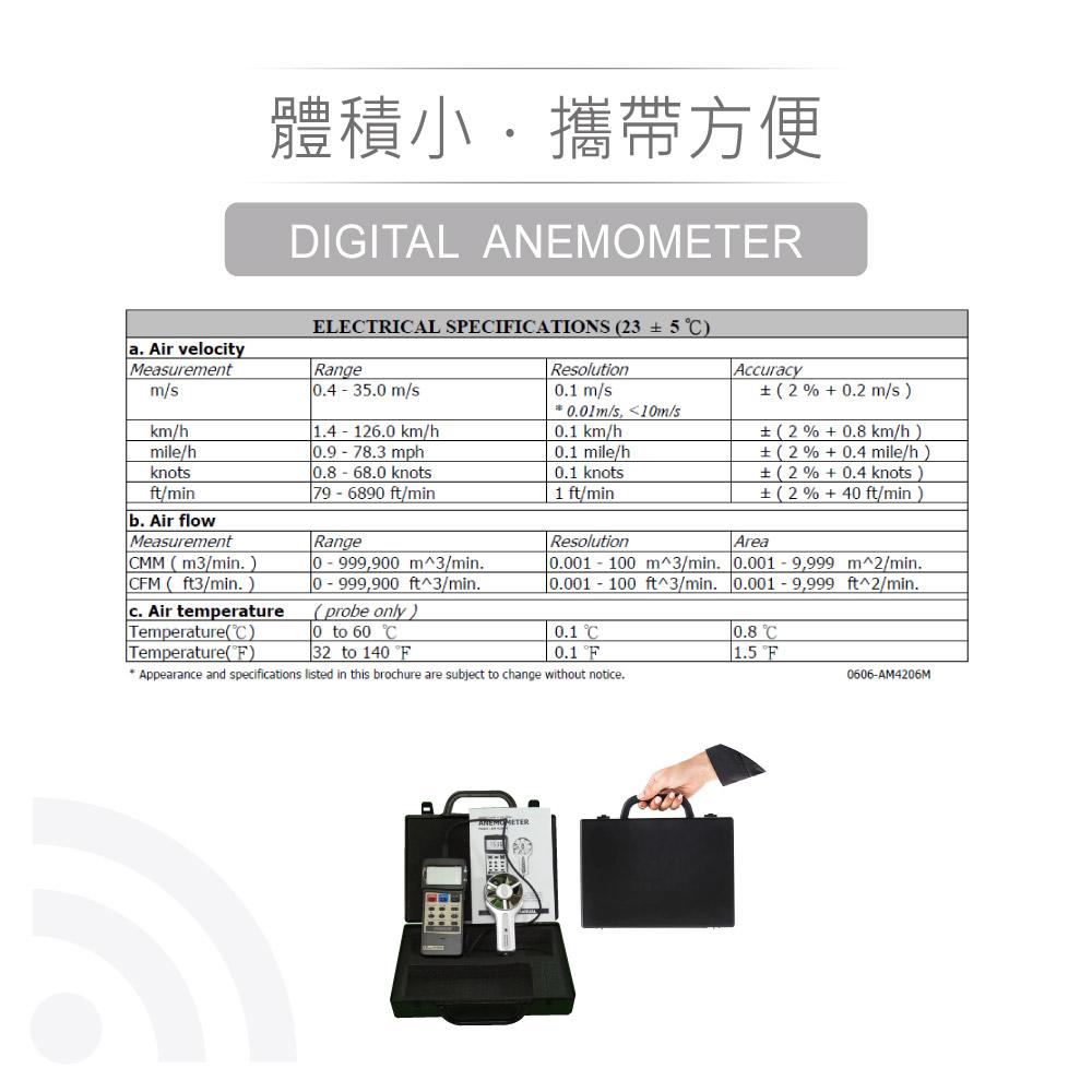 堃喬 堃邑 路昌 風速 風量 溫度 數位式 風速計 溫度計 溫濕度計 風量 Lutron AM-4206M