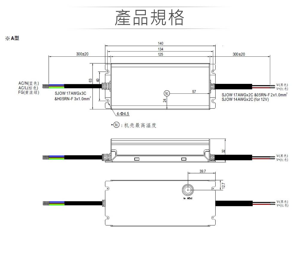 堃喬 堃邑  電源供應 LED 電源供應器 MW明緯 53~107V/0.7A XLG-100-L-A 室內外LED照明專用 恆功率電源供應器 IP67