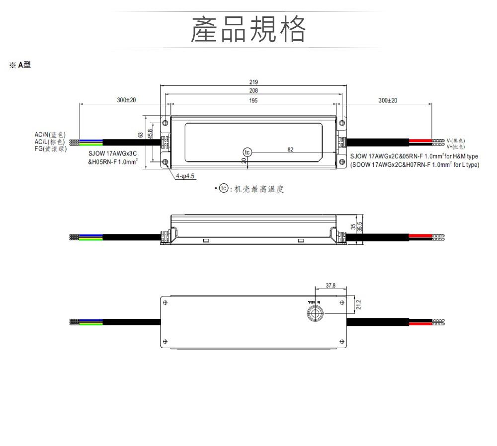 堃喬 堃邑  電源供應 LED 電源供應器 MW明緯 27~56V/4.9A XLG-240-H-A 室內外LED照明專用 恆功率電源供應器 IP67