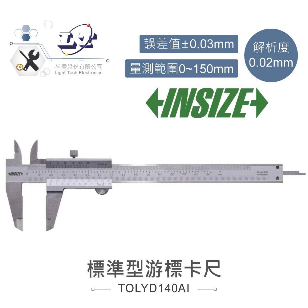 堃喬 堃邑 五金工具  手動工具 量測工具 游標卡尺 6吋游標卡尺 INSIZE 1220-1502 測量範圍 0 ~ 150mm 解析度0.02mm