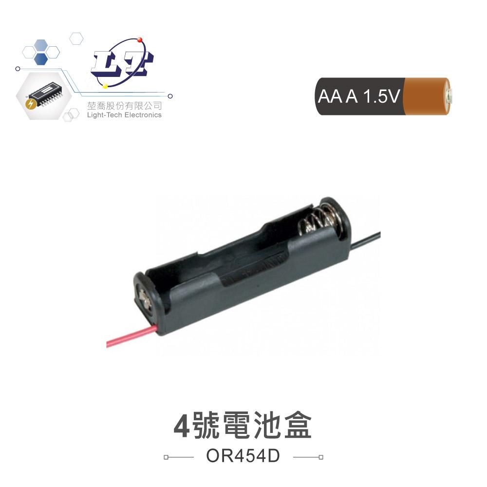 堃喬 堃邑 電子零件 電池盒 4號 AAAX1 單顆電池盒 紅黑線輸出 DC1.5V