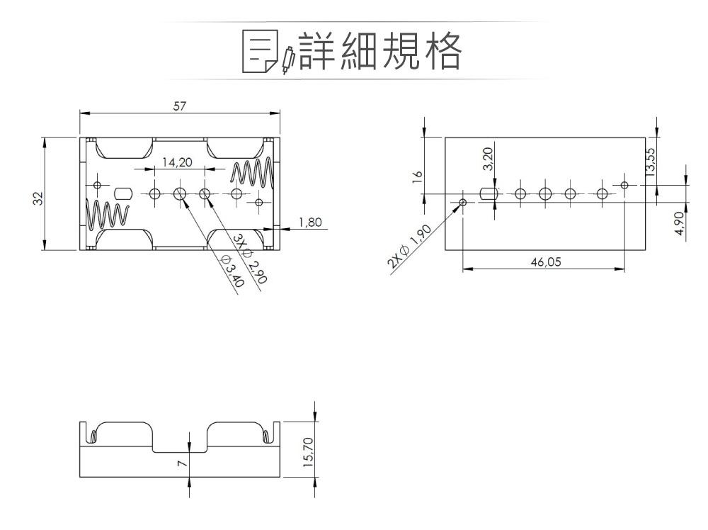 堃喬 堃邑 電子零件 電池盒 3號 AAX2 串聯電池盒 含閘刀開關紅黑線輸出 DC3.0V