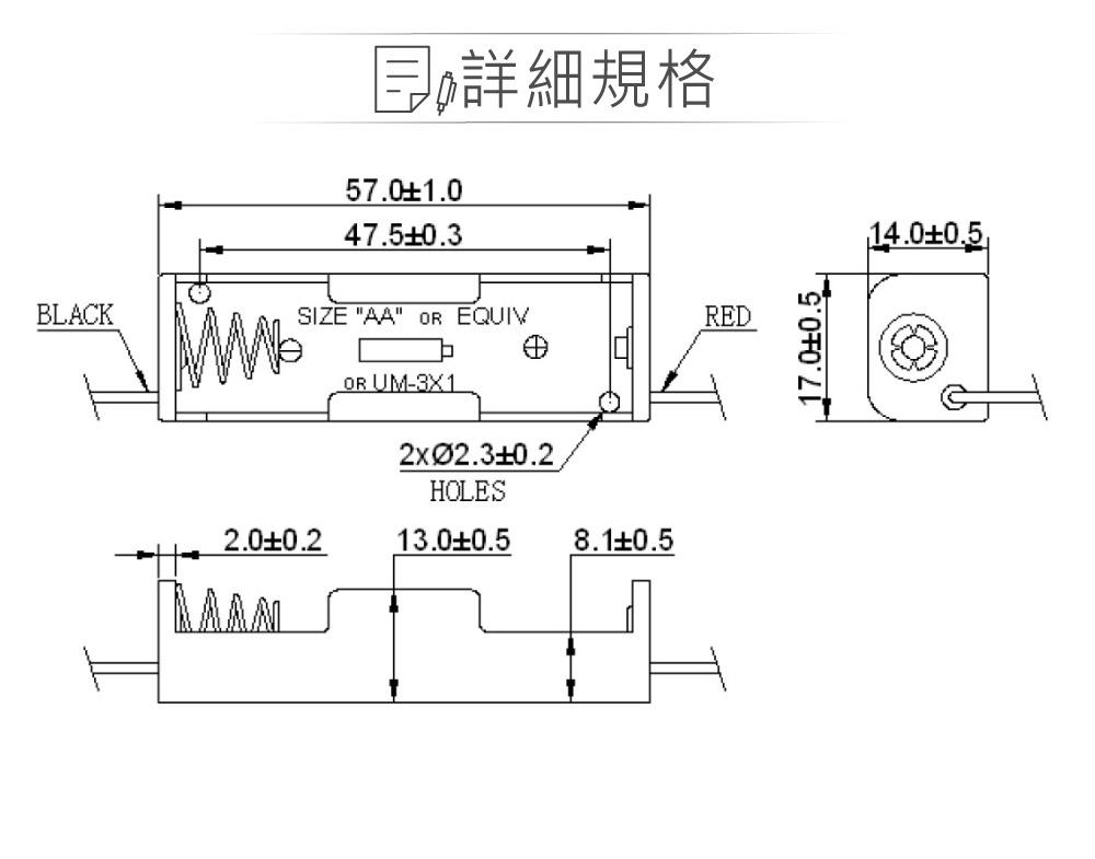 堃喬 堃邑 電子零件 電池盒 3號 AAX1 單顆電池盒 紅黑線輸出 DC1.5V