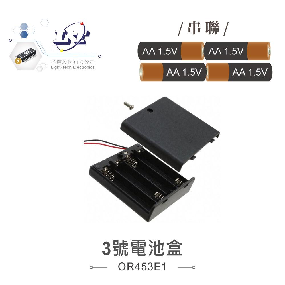 堃喬 堃邑 電子零件 電池盒 3號 AAX4 串聯電池盒 含開關紅黑線輸出 DC6.0V