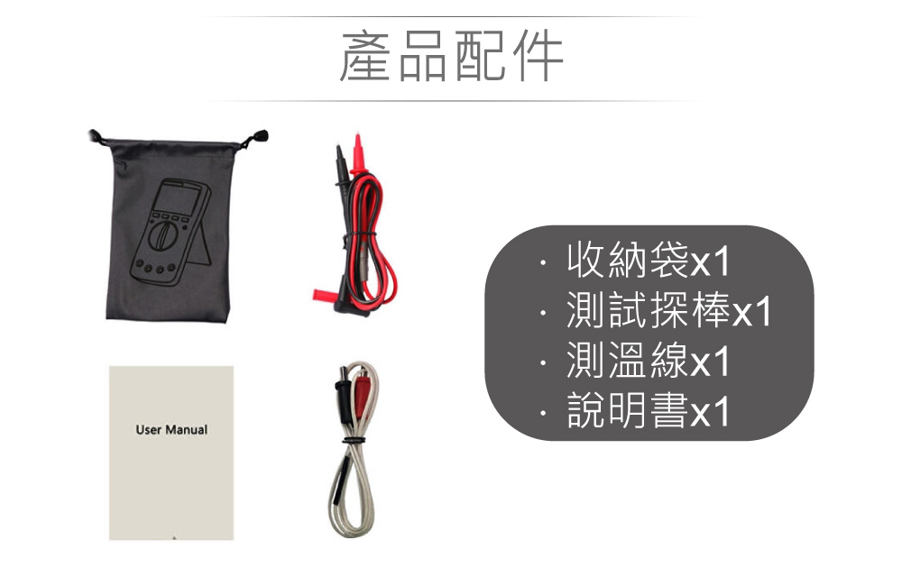 堃喬 堃邑 電子零件 電錶儀器 電路維修類 數位式三用電錶 ZT-S4 智能量測 多功能數位電錶 ZOYI眾儀電測 一年保固