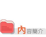 堃喬 堃邑 KTM666 智慧居家 張義和 程兆龍 9789869831000